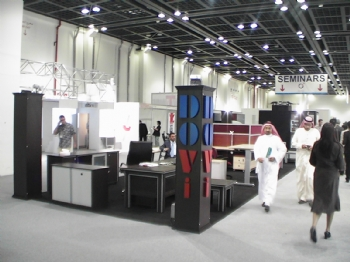 Index Dubai 2007