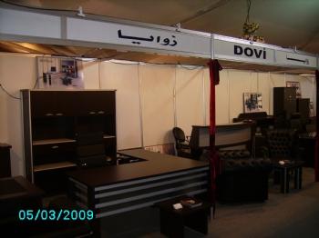 2009г. выставка в Сирии