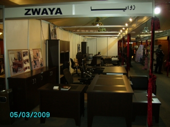 2009 Suriye Fuarı