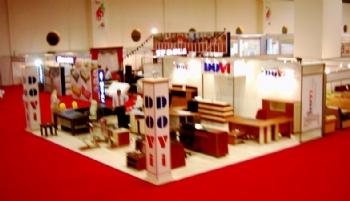 2009 طرابزون معرض